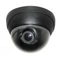 Купольная антивандальная видеокамера SVT-LS-145YH