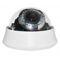 Купольная антивандальная видеокамера SVT-LS-152YHHD