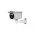 Уличная влагозащищенная цветная камера видеонаблюдения SVT-500WCE-IP
