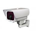 Уличная камера видеонаблюдения с варифокальным объективом SVT-IV85-40SY-H