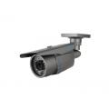 Уличная влагозащищенная цветная камера видеонаблюдения SVT-500WBC-IP