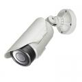 Корпусная влагозащищенная  IP видеокамера  в кожухе