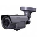 Влагозащищенная Видеокамера SVT-YX-2108YHH-3/OSD