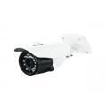 Влагозащищённая корпусная камера наблюдения SVT-IF601-23SY-M