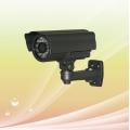 Корпусная влагозащищенная цветная камера видеонаблюдения SVT-IF65-23SY-F