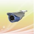 Влагозащищенная камера наблюдения SVT-IV87-40SY-H