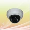 Купольная Ip камера SVT-200DQ-IP