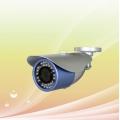 Корпусная влагозащищенная цветная камера видеонаблюдения SVT-677(40)DD