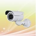 Корпусная влагозащищенная цветная камера видеонаблюдения SVT-670(40)D