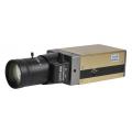 Корпусная видеокамера наблюдения SVT-LS-320YH